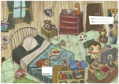 A4 Book Cover - Boys Room
