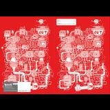 A4 Book Cover - Red Maze